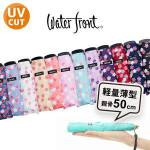 超薄型ポケフラットの和柄シリーズの桜小紋柄にUVが付き晴雨兼用でご利用頂けます! 可愛く和装にも似合...