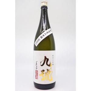 花の香 純米大吟醸 九號   1800ml(要冷蔵)