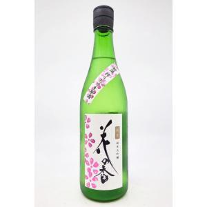 花の香 純米大吟醸 桜花 しぼりたて生原酒  720ml(要冷蔵)