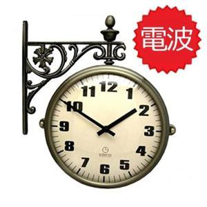 両面電波時計 両面時計 Interior Double Face Wall Clock おしゃれな 低騷音 インテリア 両面壁掛け時計 電波両面時計M195 -IA