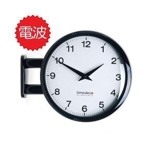 両面電波時計 両面時計 Morden Double Clock A5(BK) おしゃれな 低騷音 インテリア 両面壁掛け時計 電波両面時計
