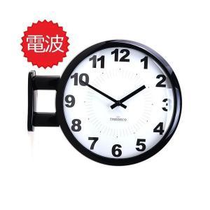 両面電波時計 両面時計 Morden Double Clock A6(BK) おしゃれな 低騷音 インテリア 両面壁掛け時計 電波両面時計