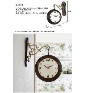 両面時計 掛け時計 Romex シンプル 2種...の詳細画像3