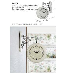 両面時計 掛け時計 Romex シンプル 2種...の詳細画像4