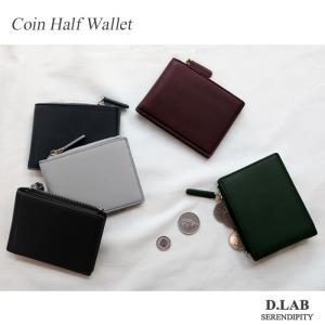 7da76efd956f Coin Half Wallet コインケース 財布 外国の紙幣対応(日本円には対応しておりません) プレゼント