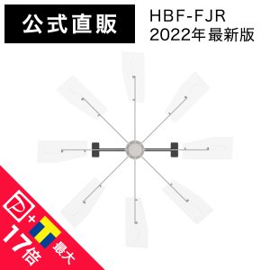 HBF-FJR C/ 2017年版・ハイブリッドファン・ファースト 株式会社潮 W 【公式】 (クリアー)