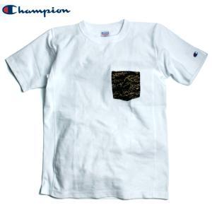 チャンピオン Champion Tシャツ ポケT リバースウィーブ タイガーカモ 迷彩柄ポケット chiki-2