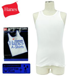 Hanes ヘインズ  タンクトップ 2枚組 テレコ素材 ホワイト chiki-2