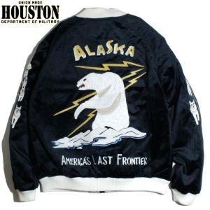 HOUSTON ヒューストン スカジャン 別珍 ベロア アラスカ 白熊 ブラック|chiki-2