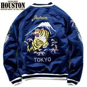 HOUSTON ヒューストン スカジャン 別珍 ベロア タイガー 虎 龍 富士山 ネイビー|chiki-2