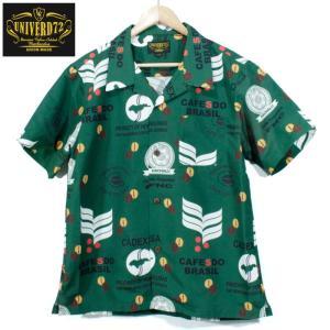 UNIVERD72 オープンカラーシャツ 開襟 アロハシャツ 柄シャツ コーヒー coffee グリーン|chiki-2