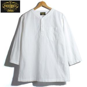 ノーカラーシャツ 7分袖 プルオーバー 綿麻 コットンリネン 白 ホワイト UNIVERD72 ユニ バード72|chiki-2