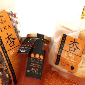 あんずの紅茶セット|chiki-gift