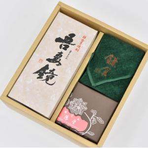 おもてなしギフト 焼酎 鎌倉の紅あずまを使って南薩摩で本格的な焼酎を作りました 「吾妻鏡」と名付けました 鎌倉彫のぐい呑とのセット|chiki-gift