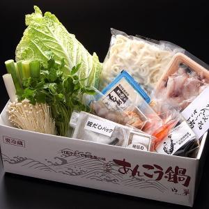 山翠のあんこう鍋セット|chiki-gift|05