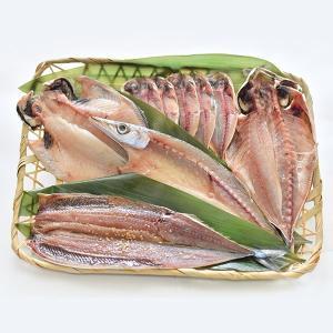 城下町 小田原で約70年の歴史を持つ山半商店の干物の詰合せです。 相模湾で獲れた魚を干物にして、箱根...