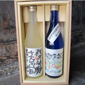 おもてなしギフト 純米吟醸 原酒 さかおり棚田米仕込み(夏) と純米吟醸酒|chiki-gift