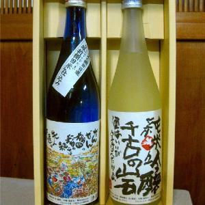 おもてなしギフト 純米吟醸生 原酒 さかおり棚田米仕込み(冬) と純米吟醸酒|chiki-gift
