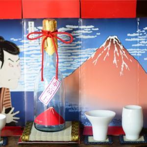 おもてなしギフト 大吟醸 赤富士 最高峰の大吟醸を世界のお客様に楽しんでいただけるように、日本の文化を伝えるパッケージに組み込んだお酒です|chiki-gift