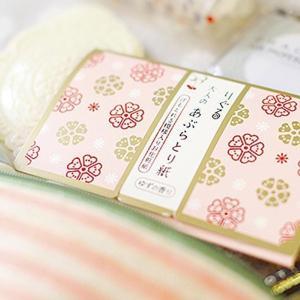 贅沢肌ケアセット|chiki-gift|05