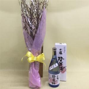 おもてなしギフト 啓翁桜  山形のフラワーショップ花樹有が贈る 山形特産 啓翁桜の花束と山形の地酒セット「吟醸 啓翁桜」のギフトセット|chiki-gift