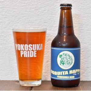 【ポイント3倍】横須賀ビール 瓶ビール・グラス・ボトルオープナーのセット|chiki-gift