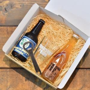おもてなしギフト 横須賀ビール 瓶ビール・ヨコスカジンジャーシロップ・グラス・ボトルオープナーのセット|chiki-gift