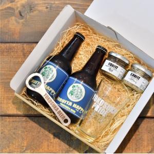 おもてなしギフト 横須賀ビール 瓶ビール2本・コンフィ2種・グラス・ボトルオープナーのセット|chiki-gift