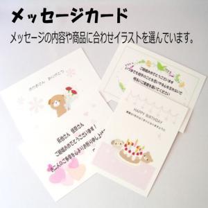 ぬいぐるみ電報 ウェディングドール スヌーピー&ベル 洋装 Mサイズ ぬいぐるみ|chiko-mori|08