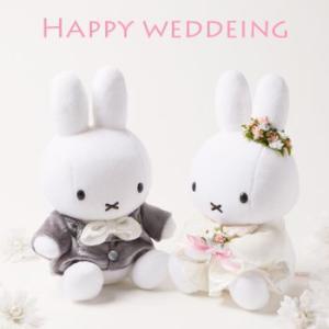 結婚式のウェルカムドールなどにオススメのドレス&お花とタキシード姿がとってもかわいいミッフィーのぬい...