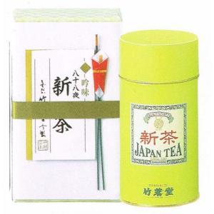 八十八夜新茶 吟味 2号缶|chikumei