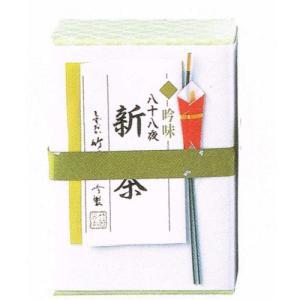 八十八夜新茶 吟味 1.5号缶|chikumei