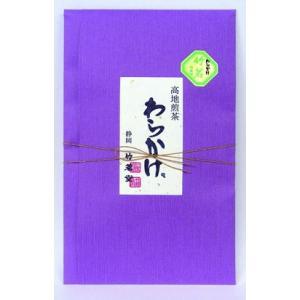 わらかけ 竹茗 100g袋|chikumei