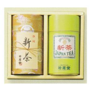 新茶 お詰合せ FS-50|chikumei