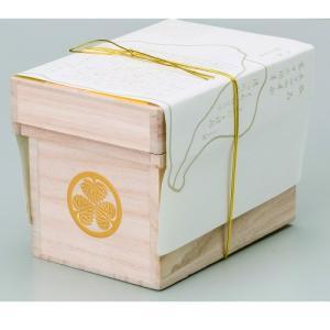 新茶 竹茗 135g化粧茶櫃詰 FW-50|chikumei