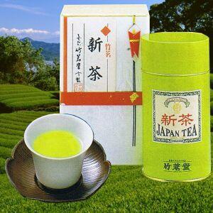 新茶 竹茗 1.5号缶|chikumei