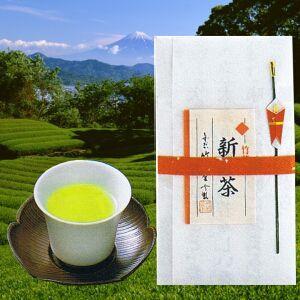新茶 竹茗 50g袋|chikumei