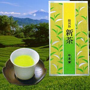 新茶 香千里 100g袋|chikumei