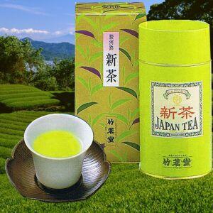 新茶 香千里 2号缶|chikumei