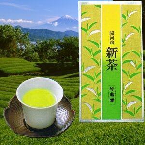 新茶 香千里 50g袋|chikumei