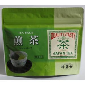 煎茶 ティーバッグ 簡易パック(20TB)