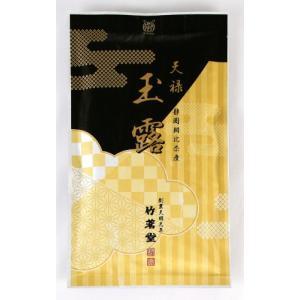 玉露 天禄 100g袋|chikumei
