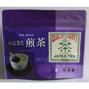 煎茶 やぶきた ティーバッグ 簡易パック(24TB)