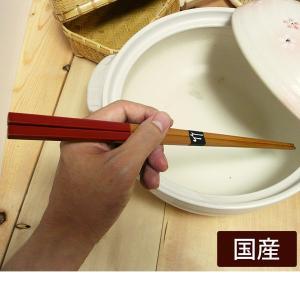 スス竹取り箸(赤)