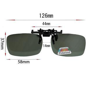 ・お手持ちの眼鏡に装着するクリップオンタイプのサングラスです。   負担のかかりにくい軽量設計で重さ...