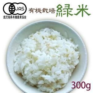 商品名:有機栽培緑米  名称:有機玄米  原産国:国内産  使用割合:10割  内容量:300g  ...