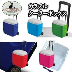 クーラーボックス クーラーボックス/キャスター付き リガードホイールクーラー 大容量 -保冷剤 28L|chikyuya