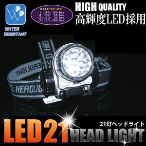 ヘッドライト ヘッドライト/LED|chikyuya