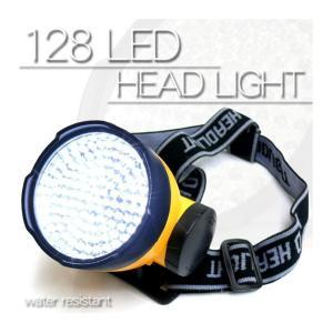 LEDヘッドライト LEDヘッドライト/LEDライト 夜釣り 最強 強力 明るい LED128灯|chikyuya|03