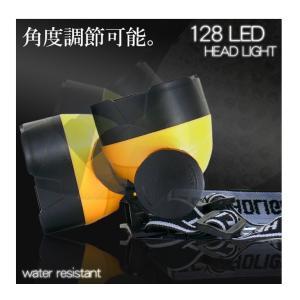 LEDヘッドライト LEDヘッドライト/LEDライト 夜釣り 最強 強力 明るい LED128灯|chikyuya|04